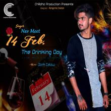 14 Feb - The Drinkin...