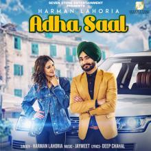 Adha Saal