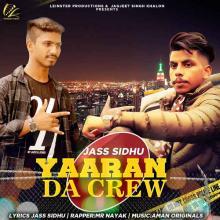 Yarran Da Crew